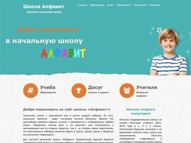 Дизайн сайтов обучение онлайн