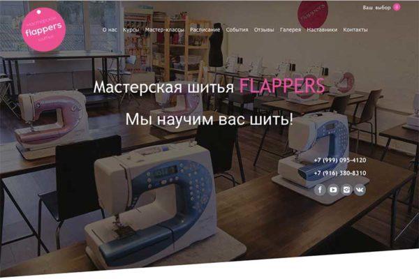 flappers.ru
