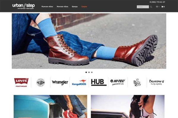 интернет-магазин urbanstep