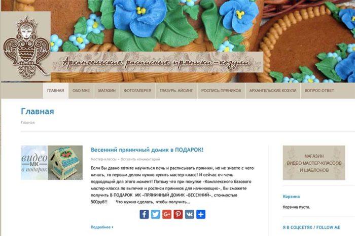 Сайт Козули