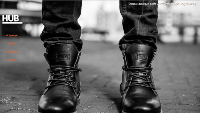 hubshoes.ru