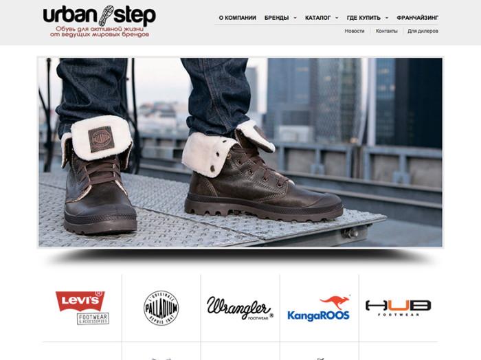 Создание бизнес-сайта для компании Urban Step